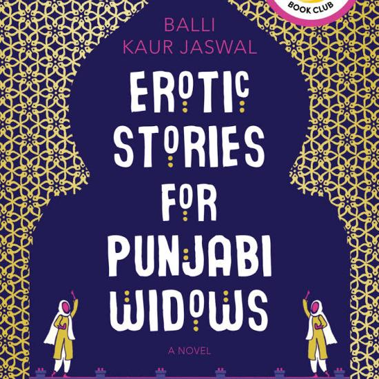 book cover- erotic stories for punjabi widows