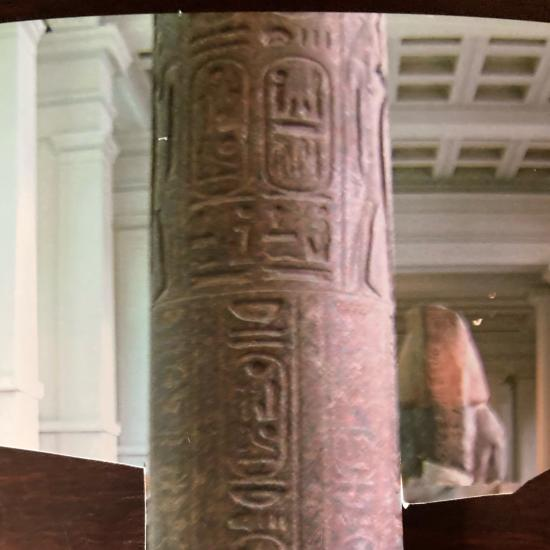 Column with Egyptian hieroglyphics
